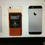 iPhone SE 64GB SIMフリー版 気になる一品