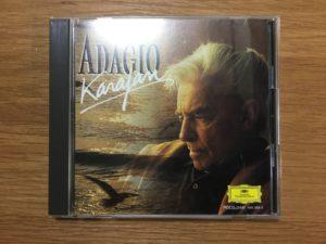 ADAGIO-Karajan-2