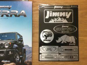 Jimmy-Sierra-2